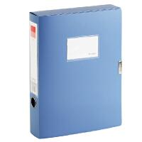 齐心A1248\3.5cm文件盒 A1249\5.5cm文件盒 A4资料盒 塑料黑色档案盒