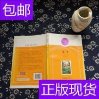 [二手旧书9成新]蓝莓图书 童年 /高尔基 湖南教育出版社