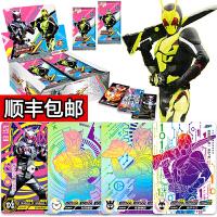 假面骑士超世代X档案豪华版卡牌全套UR满星SP桌面玩具收藏卡片男01飞电时王