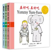 小艾和小象系列(中英双语低幼绘本)