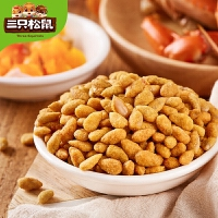 【三只松鼠_蟹黄味瓜子仁218gx2袋】炒货葵花籽仁