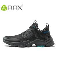 rax春夏登山鞋男透气户外鞋女防滑徒步鞋耐磨越野跑鞋