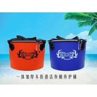 新款加厚不可折叠EVA圆桶鱼护桶钓鱼桶 钓箱活鱼桶饵料装备储物桶新品