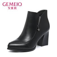 【到手109】戈美其冬季新款女鞋复古英伦风高跟百搭短靴马丁靴休闲踝靴女靴子