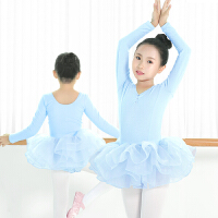 长袖演出服公主蓬蓬裙小天鹅芭蕾舞裙儿童舞蹈服女孩跳舞衣练功服
