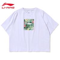 李宁短袖女士2019新款运动时尚系列圆领宽松夏季白色休闲针织T恤AHSP298