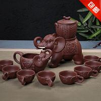 思故轩 紫砂半自动茶具套装 创意防烫泡茶器象茶壶整套功夫茶具CBT5683