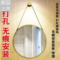 北欧浴室镜穿衣镜壁挂女化妆镜子试衣间卫生间洗手间理发店金属镜定制 其他