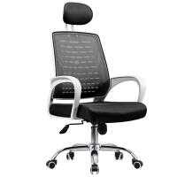 家用懒人办公椅现代简约座椅升降转椅学生学习椅靠背椅子 钢制脚 固定扶手