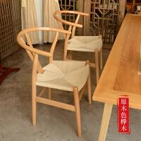 Y椅子中式实木餐椅北欧咖啡椅家用原木休闲书房扶手椅电脑椅靠背 榉木 原木色 双数起购