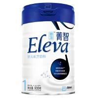 【当当自营】雅培 Eleva菁智纯净婴儿配方奶粉1段900克