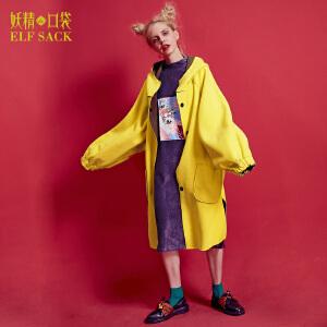 【每满100减50 领券再减】妖精的口袋正反联盟冬装新款长款两面穿毛呢大衣外套女