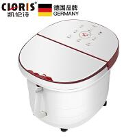 德国凯伦诗(CLORIS)足浴盆高深按摩洗脚盆 全自动智能加热泡脚桶 恒温按摩足疗器设计师款 白色 F621