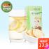 【三只松鼠_小美冻干柠檬片50gx2盒】水果茶冻干柠檬片泡茶柠檬干 花果茶 花草茶