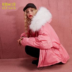 妖精的口袋柏林灯光冬装新款前短后长收腰毛领羽绒服女