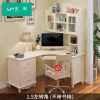 书桌书柜一体实木书房家具套装组合橡木转角写字台家用电脑桌