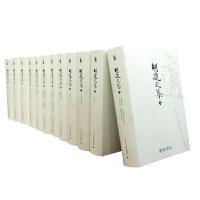 胡适文集(全12册)(精装)