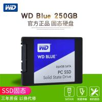 [当当旗舰店]wd西部数据 WDS250G1B0A固态硬盘250g 台机笔记本SSD硬盘