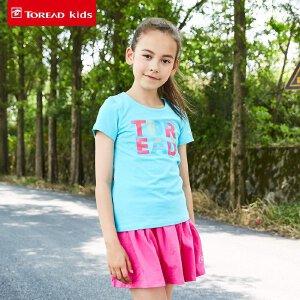 探路者童装 儿童T恤半袖套装2017夏季新款女童短袖短裙两件套