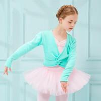 儿童舞蹈服装女童披肩长袖 幼儿加绒加厚外套练功服