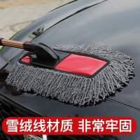 新款擦车拖把除尘洗车工具用品扫雪神器扫车灰尘掸子车用汽车刷子
