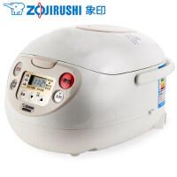 ZOJIRUSHI/象印 NS-WAH10C正品高档多功能电饭煲电饭锅3L4-6人