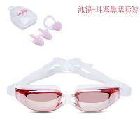 游泳眼镜高清防雾防水泳镜男女士儿童大框潜水装备新品 粉红色 泳镜+耳塞鼻塞