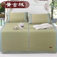 [当当自营]黄古林海绵草席1.5米床折叠三件套夏季加厚天然凉席