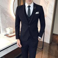 西服套装男士三件套暗纹粒扣修身韩版小西装正装新郎伴郎结婚礼