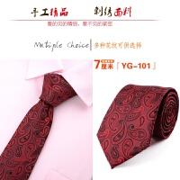 时尚男士正装商务领带 7CM结婚新郎英伦风韩版领带礼盒装