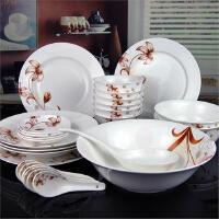 金禹瑞美 REMEC 26头 香水 百合 骨瓷 中餐具 产自 骨瓷之乡 唐山的 真正骨瓷