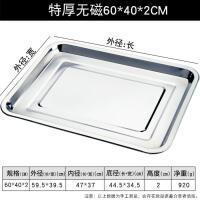 不锈钢托盘长方形方盘烧烤盘餐盘烤鱼盘饺子盘蒸饭菜盘家用铁盘子