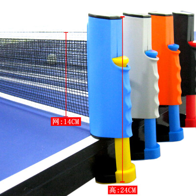 乒乓球桌架网 伸缩型 便携式乒乓球网架套装 含网自由伸缩 发货周期:一般在付款后2-90天左右发货,具体发货时间请以与客服协商的时间为准