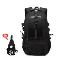 背包双肩包男大容量旅行包登山包运动户外休闲潮旅游电脑包男士 配胸包