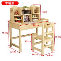 实木书桌可升降学习桌课桌椅子书架套学生椅子家用简约写字桌
