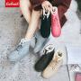 【限时秒杀】Coolmuch女棉鞋简约百搭加绒保暖雪地靴中高帮休闲棉靴YC901