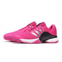 【7.18开抢 满100减20 满279减100】adidas阿迪达斯男子网球鞋2018新款运动鞋AH2093