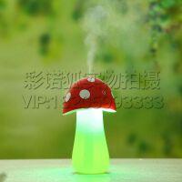 卡通USB迷你蘑菇灯加湿器家用雾化加湿器触摸开关小夜灯 细腻大雾