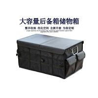 汽车收纳箱车载整理箱后备箱储物箱可折叠车用置物箱杂物箱盒