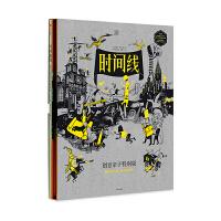 时间线:创意亲子特别版(套装2册:20米超长经折装+互动游戏书)