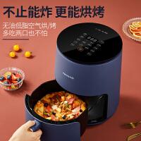 九阳空气炸锅家用新款大容量全自动一体机电炸锅 多功能烤箱VF535