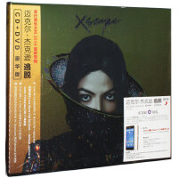 正版 �~克��杰克�d�]� 逃�Xscape 豪�A版CD+DVD+文件�A+海��