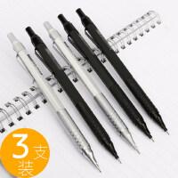晨光文具全金属儿童自动铅笔 按动0.5/0.7MM黑色活动铅笔写不断活动铅笔小学生不断芯考试专用低重心绘图专用