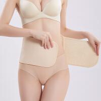 产后收腹带束腰薄款透气衣顺产束腹带剖腹产孕妇束缚绑带 肤色