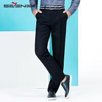 柒牌西裤男士商务加厚长裤男装青年修身时尚长裤男休闲裤子