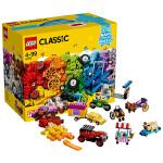 【当当自营】LEGO乐高积木 经典创意Classic系列 10715 多轮创意拼砌篮 玩具礼物