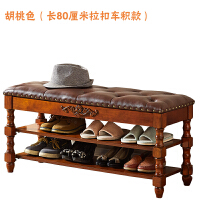 美式实木换鞋凳柜储物凳鞋柜凳穿鞋凳真皮沙发凳欧式鞋凳玄关凳子 胡桃色+真皮拉扣翻盖 100*35*48