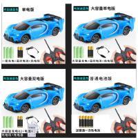 遥控汽车玩具男孩3-8岁充电无线小型迷你布加迪赛车漂移电动4儿童