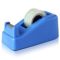 得力文具胶带座可放1.8CM宽胶带811 银行办公胶带切割器 混发