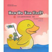 How Do You Feel?(含1DVD)  汇佳Learning Town幼儿英语主题系列教材